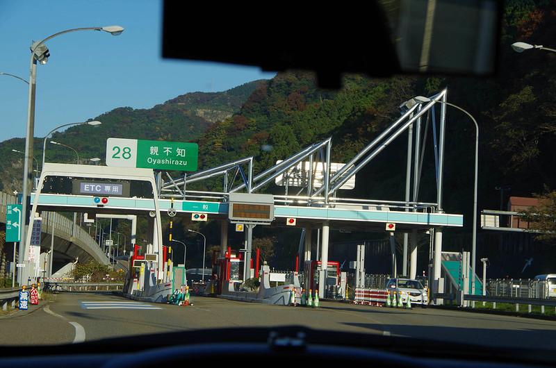 20141026-下ノ廊下(さく兄)-0208.jpg