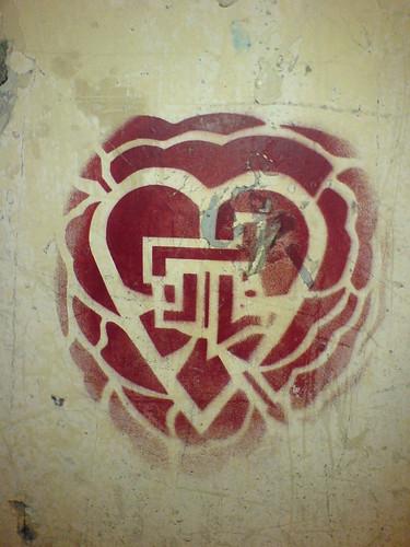 Love Pi   by jaqian