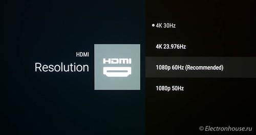 Nvidia_Shield.jpg
