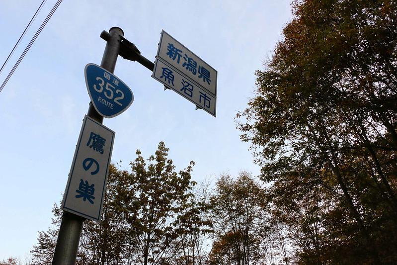 平ヶ岳駐車場