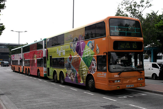 New World First Bus 3303 JH6741 (The Peak Galleria)