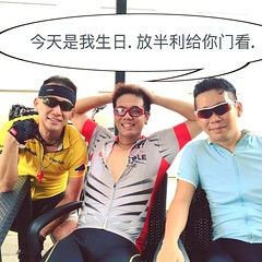 I have hilarious friends. :joy: Photo editing by Mr Gary. Thanks all for the birthday wishes! #halfball #itsmybirthday #ocbccycle #cycling
