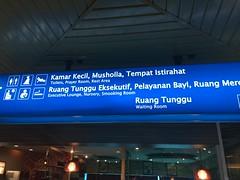 Flughafen Palembang