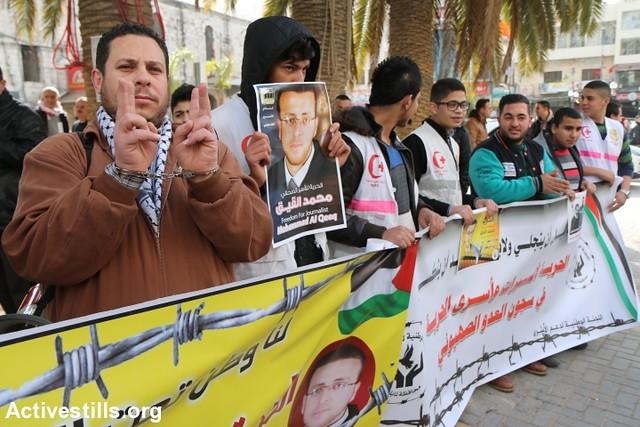 Solidarity with Journalist Muhammad Al-Qiq, Nablus, West Bank, 21.1.2016