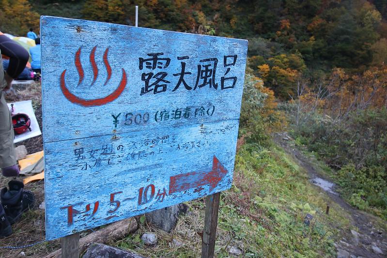 20141025-下ノ廊下-0780.jpg