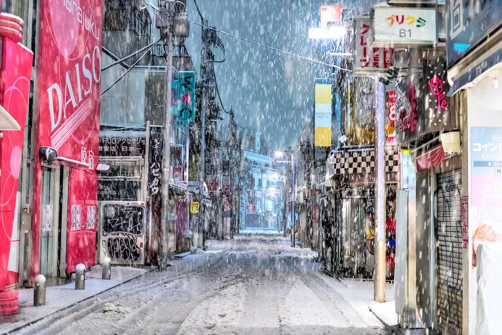 Tokyo Snow 2016