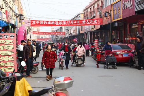 china street prc 中国 lianyungang 中华人民共和国 zhōngguó fotosurbanas