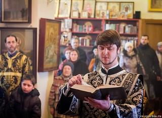 Церковь Дмитрия солунского 295