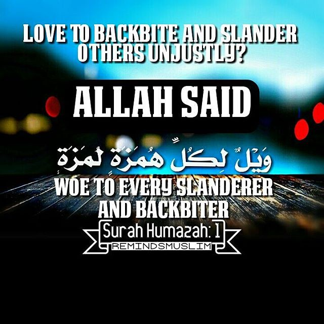 Love to backbite and slander others unjustly? Allah said