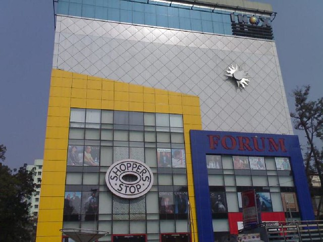 The Forum Mall, Kolkata