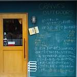 4月18日本日の黒板つぶやき #BBQ #camp #バーベキュー #ダッチオーブン #kobe #神戸 #木炭 #炭 #岩手の切炭