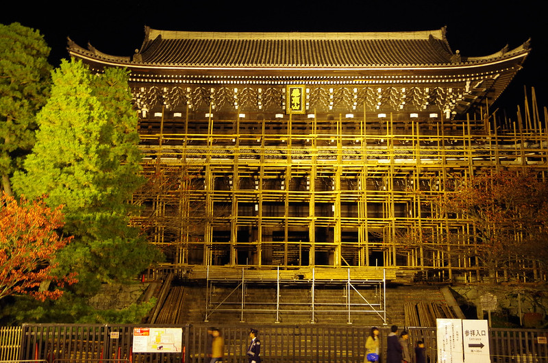 20141122-武奈ヶ岳(Saku)-0088.jpg