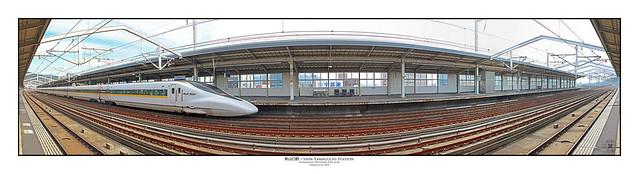 Shinkansen 700 Hikari Rail Star