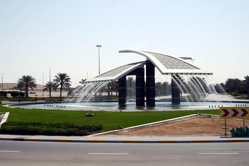 Neat Fountain