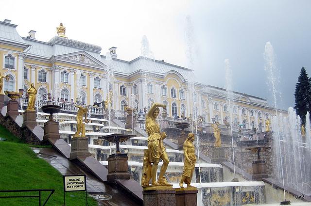 Palacio de Pedro I y la Gran Cascada.San Peterburgo
