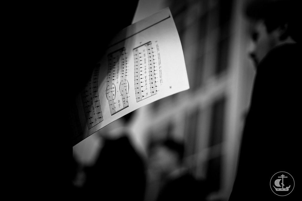 12 февраля 2016, День памяти Вселенских учителей и святителей Василия Великого, Григория Богослова и Иоанна Златоустого / 12 February 2016, The Synaxis of the Three Hierarchs: St. Basil the Great, St. Gregory the Theologian, and St. John Chrysostom