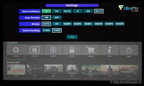 Nvidia_Shield-7.jpg