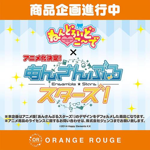 Nendoroid Co-De x Ensemble Stars (Ensemble Stars)   by animaster
