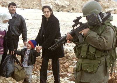 Palestinian family - and Israeli soldier!