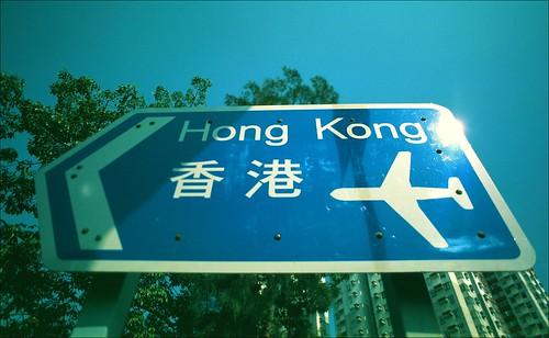 Hong Kong Airport   by HKmPUA