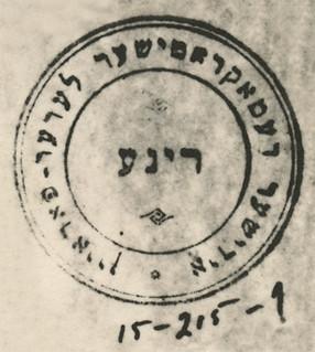 Jewish Democratic Teachers' Association