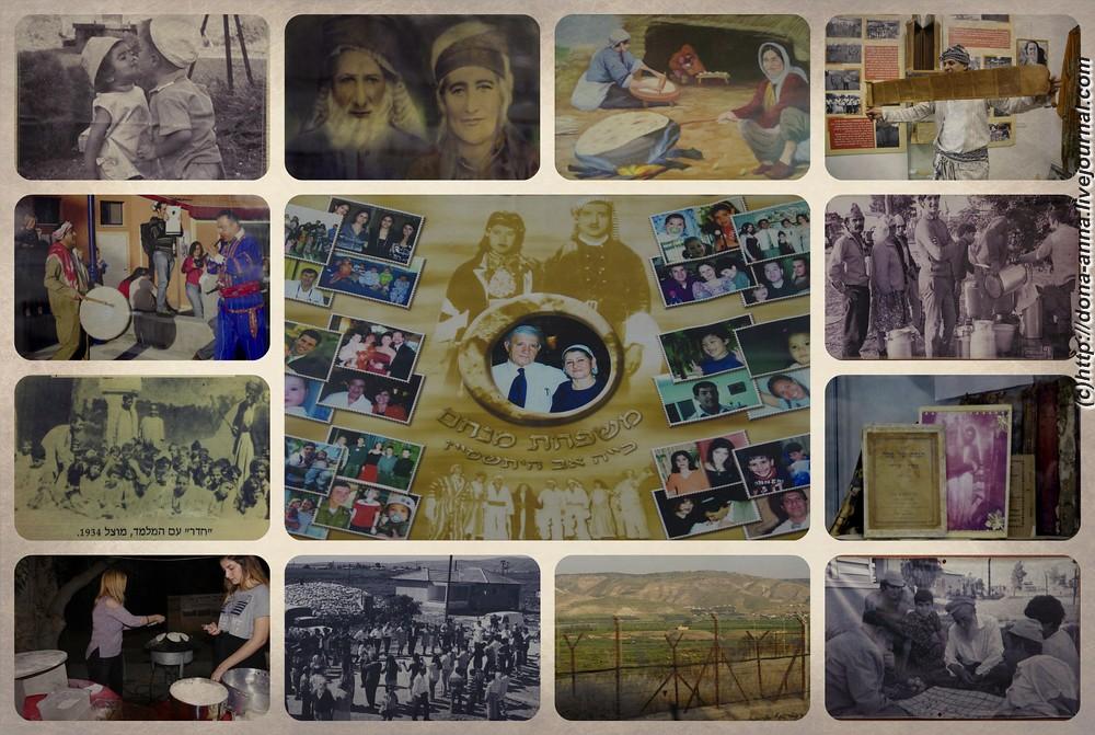 Jardena-Collage2-a