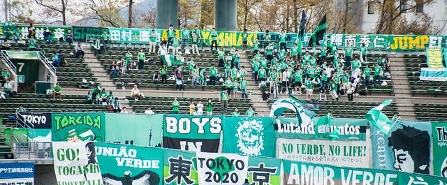 2016.4.3: Fagiano Okayama  1-1  Tokyo Verdy