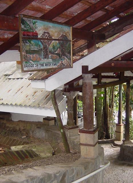 Le pont de la rivière Kwai (le film)