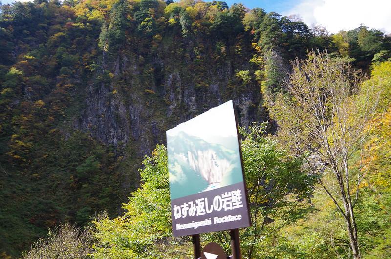 20141026-下ノ廊下(たつ兄)-0163.jpg