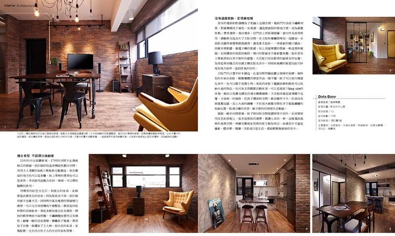 a-design2013-02