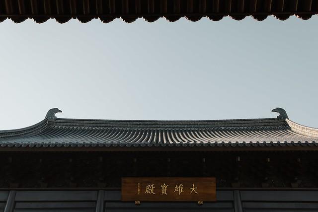 禅寺 Chinese Zen Temple