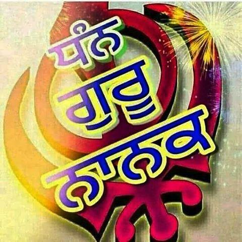 Satnam Shri Waheguru Ji Satnam Shri Waheguru Ji Hello Very Flickr