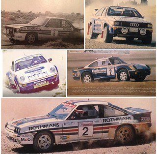 All the Group B Rally cars that Saeed alhajri drove during his successful career