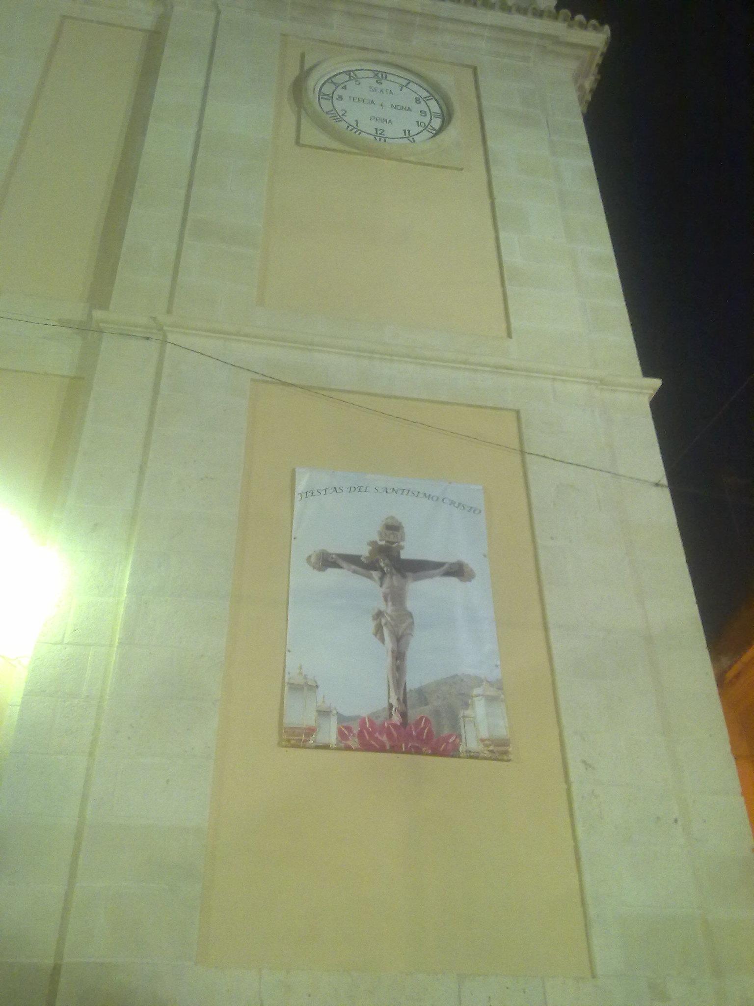 (2012-06-29) - Cocierto Rondalla CEAM - José vicente Romero Ripoll (09)