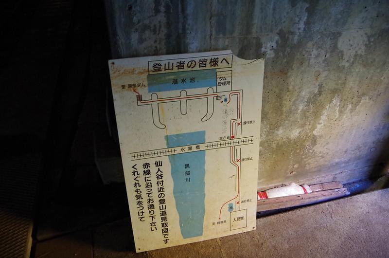 20141025-下ノ廊下(たつ兄)-0108.jpg