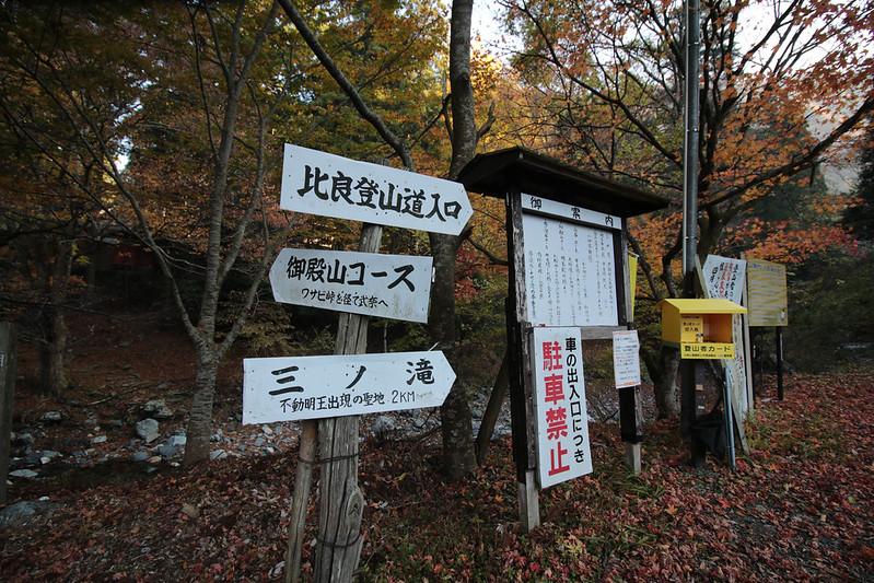 20141122-武奈ヶ岳&京都ライトアップ-0073.jpg