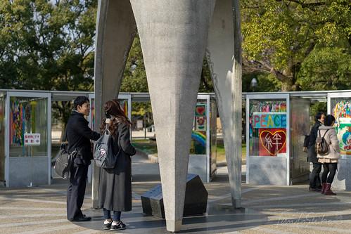 広島平和記念公園 記念資料館 (Hiroshima Peace Memorial Park & Museum) | by Tony Tani