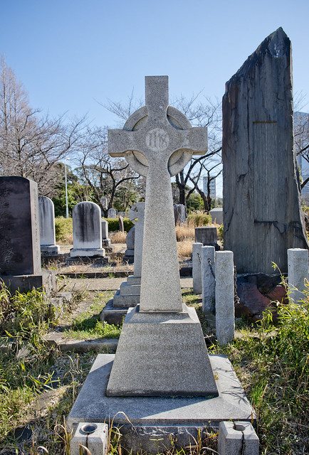 青山霊園 Rev. William John White 1848-1901