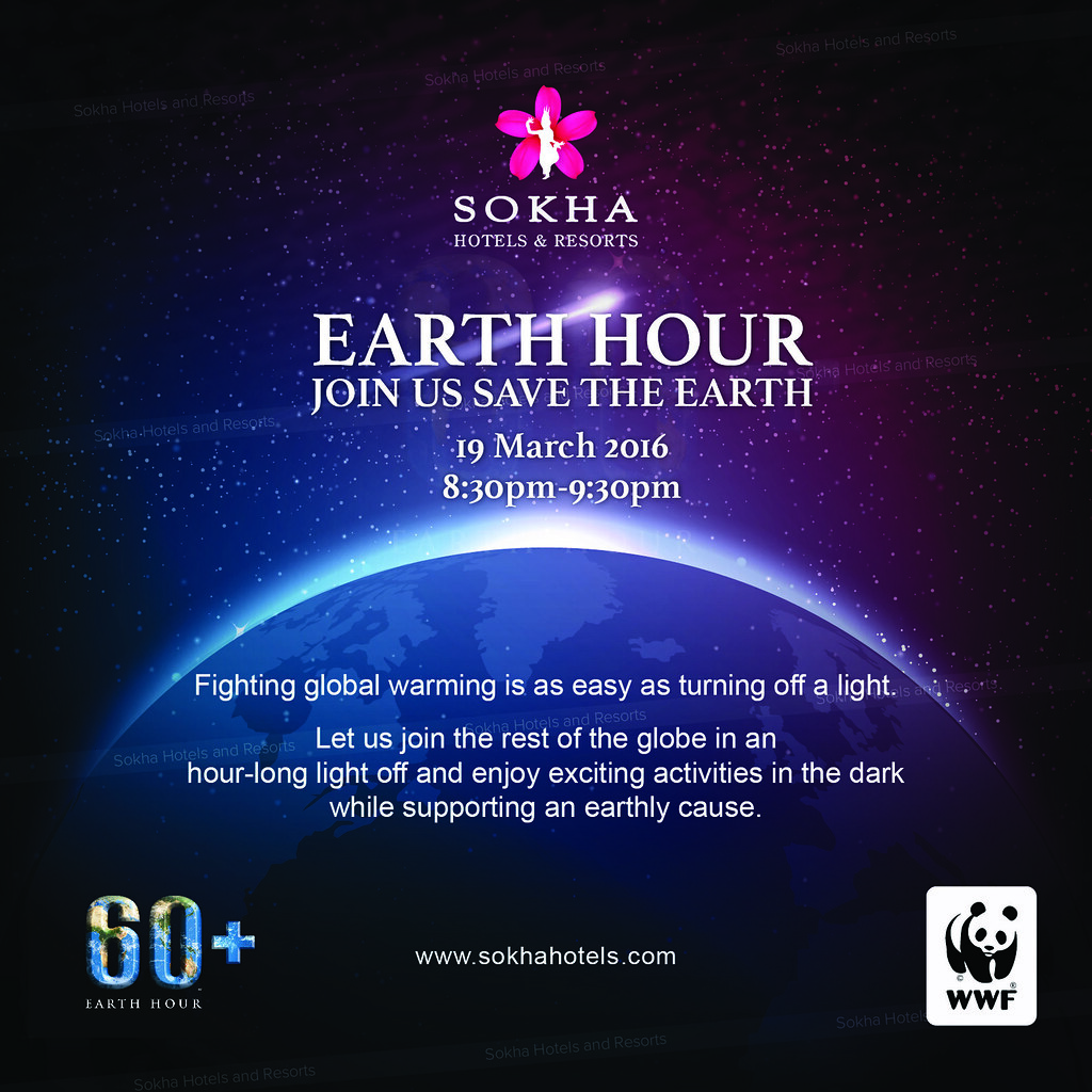 Earth Hour | We # SokhaFamily join for # EarthHour2016 T