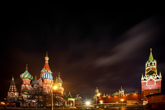 Red Square at night.