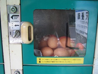 egg vending machine | by nyaa_birdies_perch
