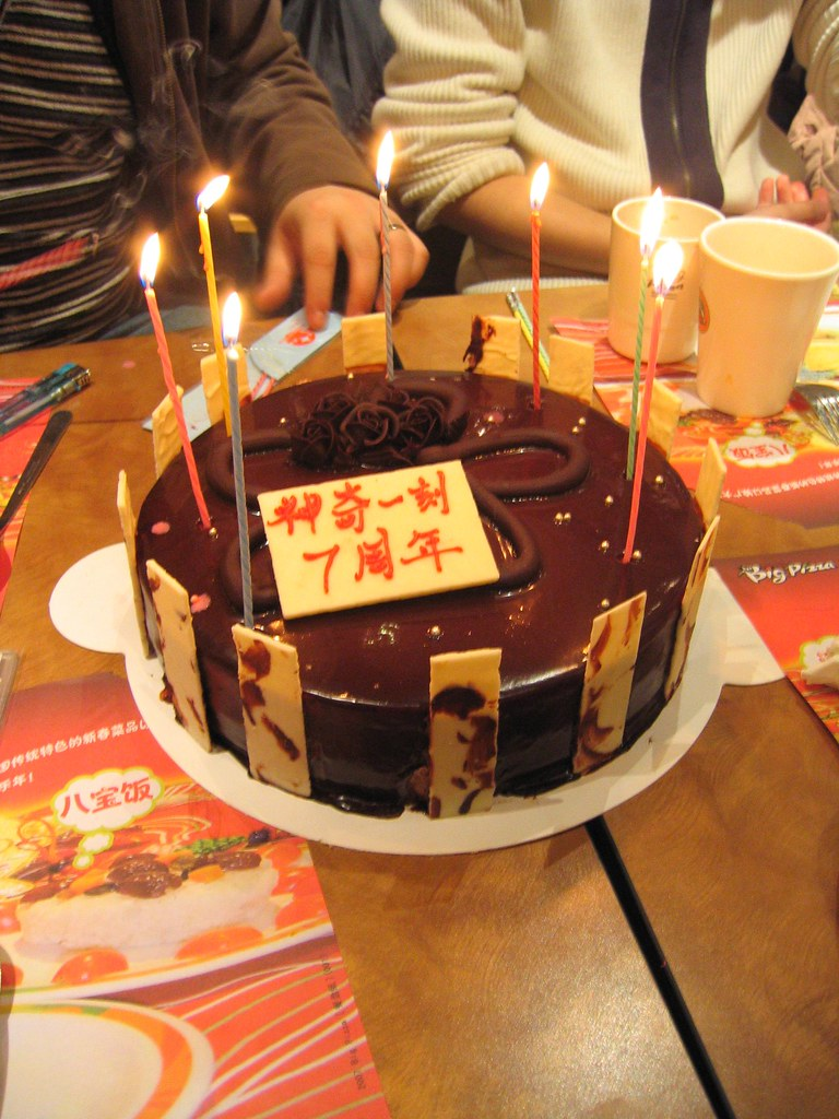 Marvelous Birthday Cake Song Li Flickr Funny Birthday Cards Online Alyptdamsfinfo