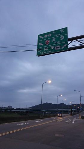 2016.02.21_下午路跑11公里_0003 | by momingyiyan