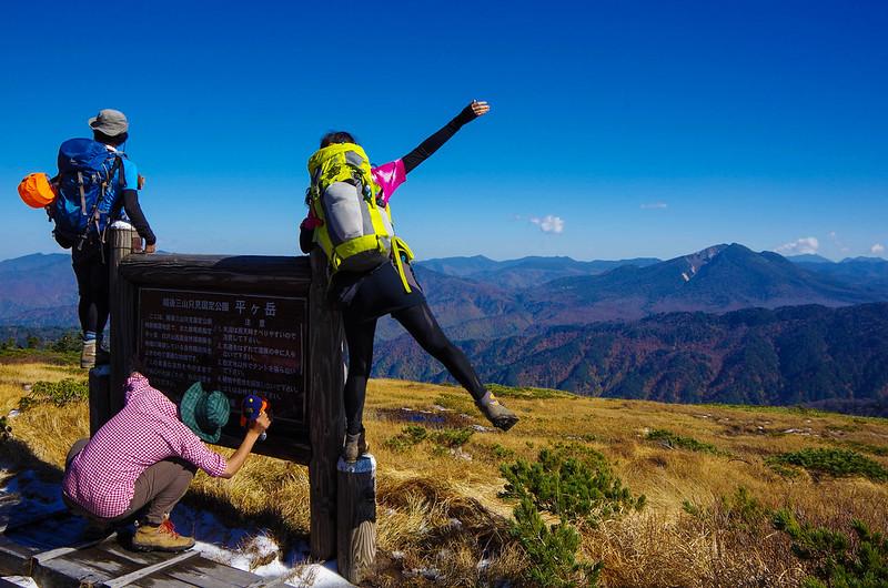 平ヶ岳の集合写真