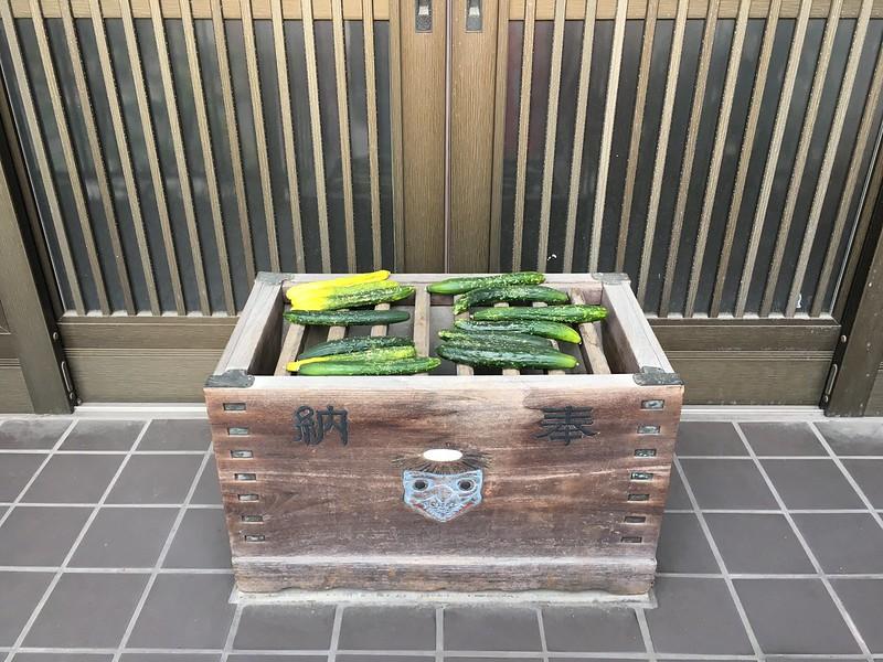 Templo Kappa Tokio