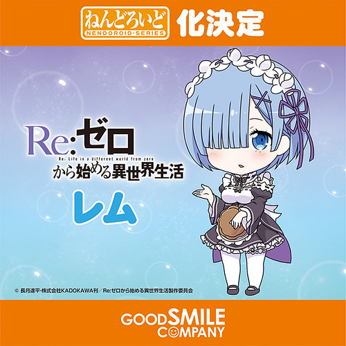 Nendoroid Rem (Re: Life in a Different World from Zero) | by animaster