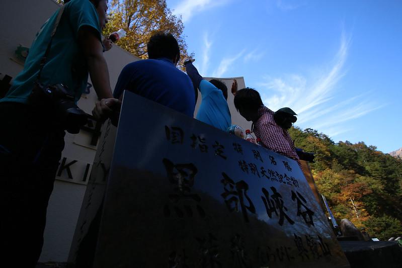 20141026-下ノ廊下-0980.jpg