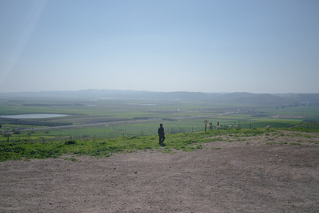 Israeli valley