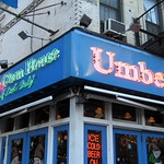 NYC - Little Italy: Umbertos Clam House