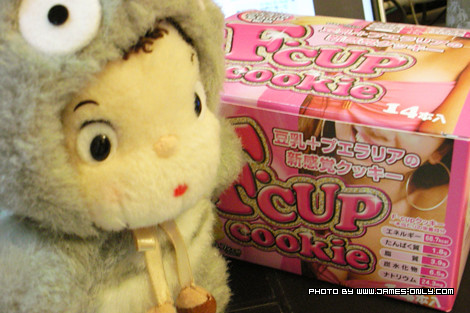 F‧CUP 燒菓子
